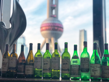 Haro Station Wine Experience wines shine at Decanter Shanghai Fine Wine Encounter